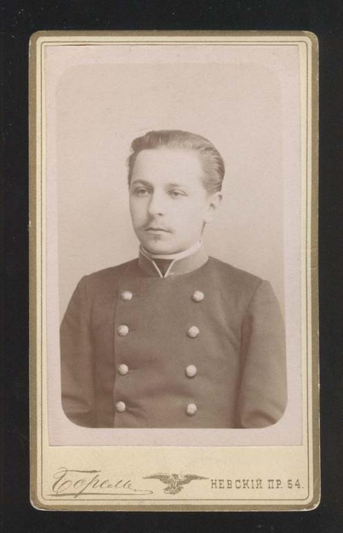 Фото ЛА Стратонитского 1892