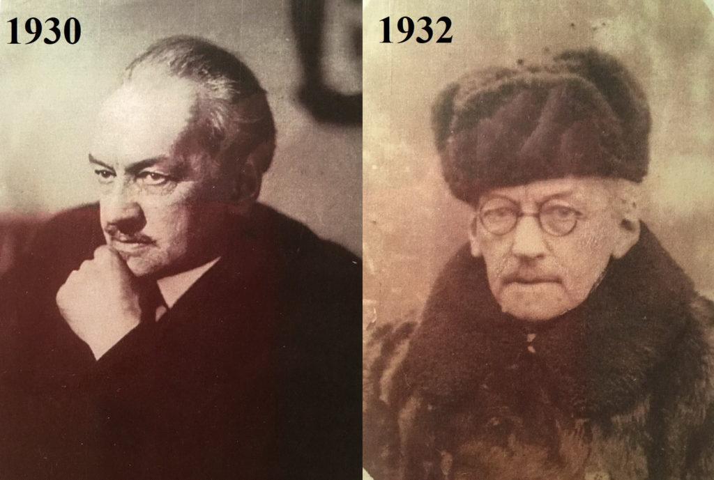 Евгений Леонидович Кениг (1869-1942)