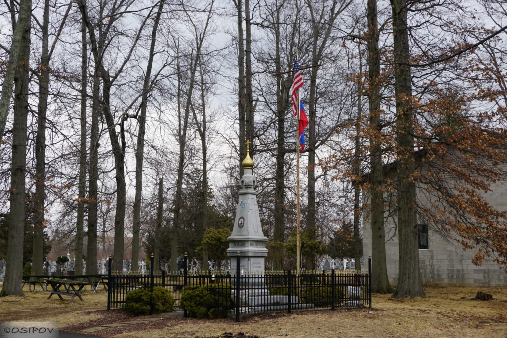 Кладбище Ново-Дивеево, Нанует, Нью-Йорк